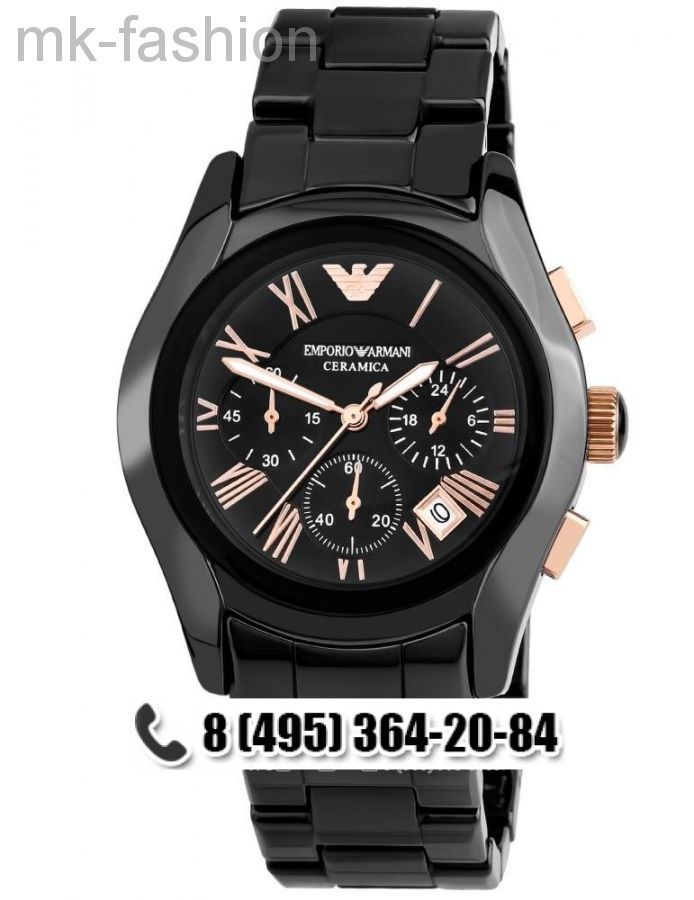 Часы Armani